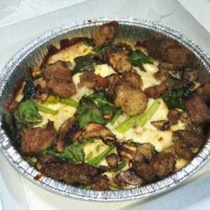 【似非グルメの美味礼讃 15品目】ドミノ・ピザの『ピザライスボウル 炭火焼ビーフ』
