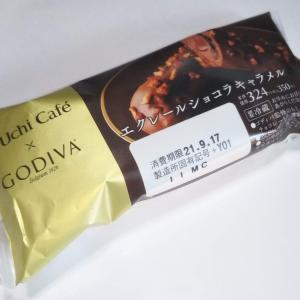 【似非グルメの甘味礼讃 99品目】ローソンの『Uchi Café×GODIVA エクレールショコラキャラメル』