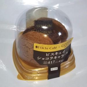 【似非グルメの甘味礼讃 100品目】ローソンの『Uchi Café×GODIVA ビスキュイ ショコラキャラメル』