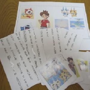文章理解が苦手な子のための絵カードと文章分割カード(追記)