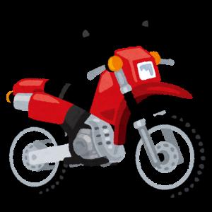 450 で、今、バイク熱が再燃してるっていう状況ですね。