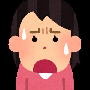 世田谷区から接種券が届きません。すべて実話です。
