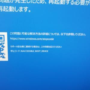 解決方法 不明 M.2のSSDへクローンでブルースクリーン たぶん、クリーンインストールなら問題なくいくのでしょうね。(笑)