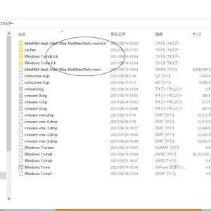 VMware Workstation Playerを起動中に雷で停電 電源落ちる 再度立ち上げるもロックのメッセージ