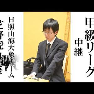 中国甲級リーグ第1ラウンド【芝野虎丸九段-夏晨琨七段】