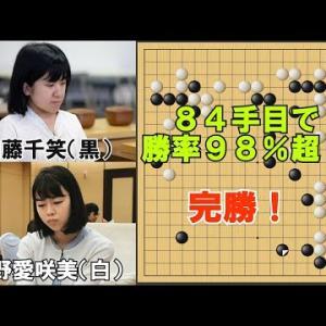 【囲碁】上野四段、完勝で女流立葵杯挑戦者決定戦へ