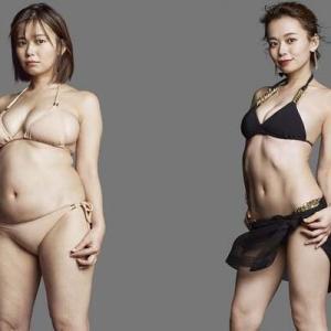 和地つかさ、ウエスト19.5cm減 「ライザップ」で劇的ボディチェンジ成功!!