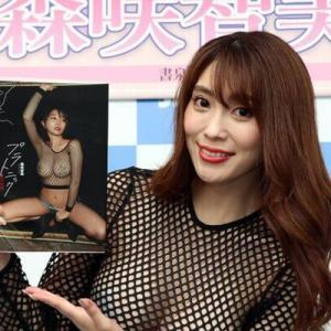 """森咲智美、""""女子会の猥談""""をビジュアルブックに「経験談はご想像にお任せします(笑)」"""