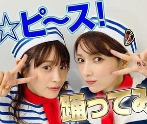 後藤真希と名曲『ザ☆ピ~ス!』踊ってみた 高橋愛が大興奮「家宝にします!」