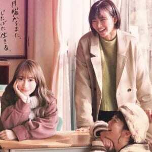 元乃木坂46・桜井玲香の初主演映画「シノノメ色の週末」キービジュアル解禁