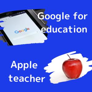 【無料】GIGAスクールを学ぼう‼️Apple teacherとGoogle for educationは受けておけ