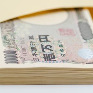 紙幣のデザインを変える理由が驚きの内容だった!?