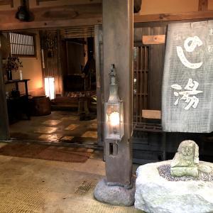 囲炉裏がある古民家なお部屋に大感激した『黒川温泉 お宿のし湯』宿泊記