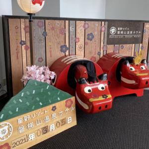 会津文化アクティビティが楽しめた『星野リゾート 磐梯温泉ホテル』宿泊記