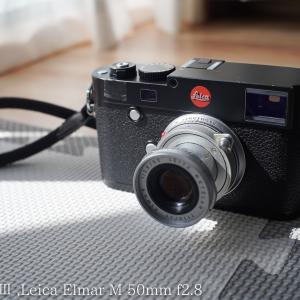 【作例あり】ライカの沈胴レンズ「エルマーM50mm f2.8」を購入した話