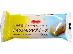 アイスレモンレアチーズ