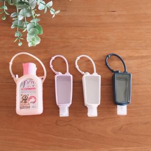 ダイソーのハンドジェルケース〜外出時の必需品!何にでも合わせやすいシンプルデザイン
