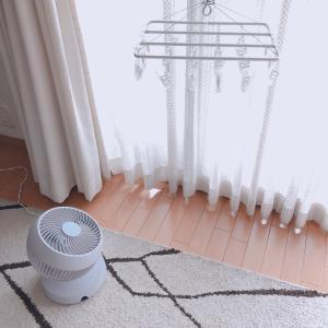 室内干しにおすすめ。折り畳めるアイリスオーヤマのタオルハンガー。