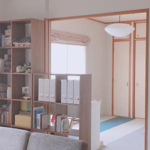 和室ビフォーアフター〜レイアウト変更〜