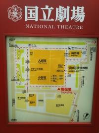 国立劇場に行ってみた