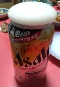 アサヒの缶ビール