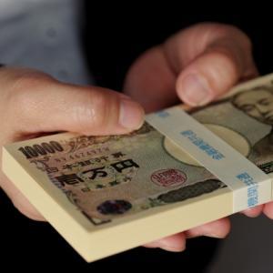 手元に100万円があったら…自己投資という選択肢。