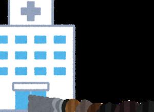 糖尿病闘病記その12  (入院までの過ごし方。仕事の調整、入院前の診察)