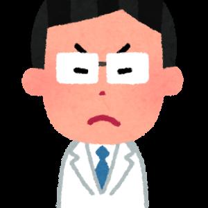 ブラック会社で働いていたら、自律神経がぶっ壊れた話。㊸(睡眠薬の効果は!??)
