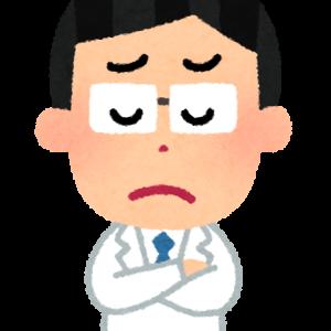 ブラック会社で働いていたら、自律神経がぶっ壊れた話。㊹(うつ病)