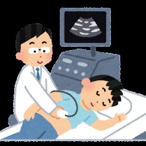 糖尿病闘病記その87 (定期通院 超音波検査)