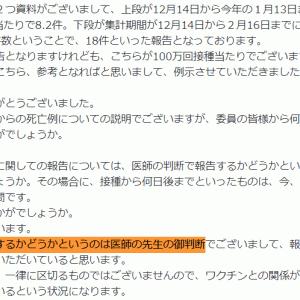 (>_<)マスコミは日本経済をダメにしたいの?