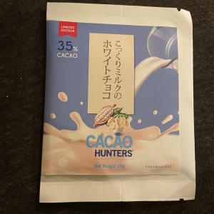 こっくりミルクのホワイトチョコレート