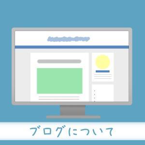 Googleアドセンス申請不可のサブドメイン(wwwあり)からネイキッド(wwwなし)に変更する方法【はてなブログ】