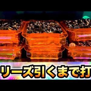 【鉄拳4デビル】フリーズ引くまで打つパチスロ諭吉実践スロット