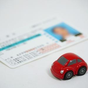 免許証の写真