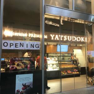タンジョンパガーにニューオープンの日本のケーキ屋さん。【YATSUDOKI】