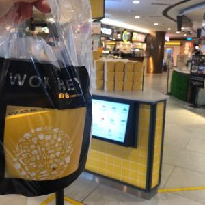シンガポールでよく見かけるチャーハンのファストフード屋さん【WOK HEY】