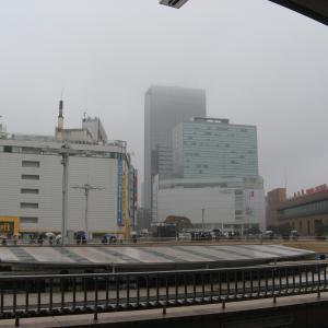 仙台駅西口の風水 商業大規模施設の風水設計を考えたことありますか?