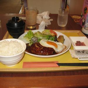 けふのモーニング #朝食