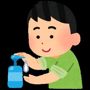 強迫性障害による手洗いが改善!在宅ワークのススメ