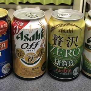 ビール好きおっさんが、ガチで飲み比べしてみた!ダイエット中でも飲める、美味しい糖質ゼロビールは?