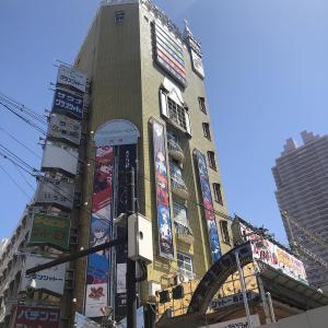 【ウォーキング】大阪環状線を歩く!40代・50代にもお勧めコースで健康&ダイエット!【大阪市内】