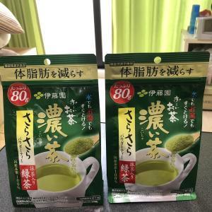 【16時間断食】ガレート型カテキン 濃いお茶で脂肪燃焼吸収を抑える【ダイエット】
