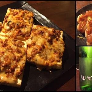 【ダイエットおつまみ】厚揚げのキムチ納豆チーズ焼き と 玉こんにゃくの味噌田楽