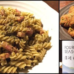 フジッリ・バジリコ と 枝豆と豆腐の落し揚げ
