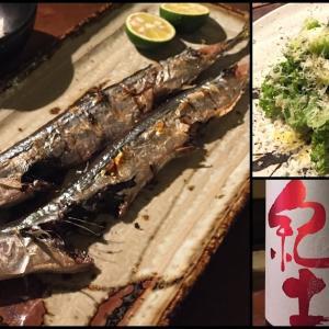 秋刀魚の塩焼き と ブロッコリーのおろしチーズ和え