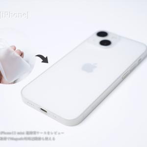 iPhone13miniの0.3mm極薄ケース(memumi)をレビュー。めちゃ薄でMagsafe周辺機器も使える!