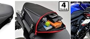 スポーツ系 SS用 バイクのシートバッグ