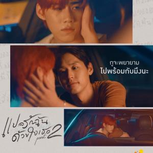 『I Promised You The Moon』ep4 その③