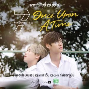 7Project ep4『Once Upon A Time』